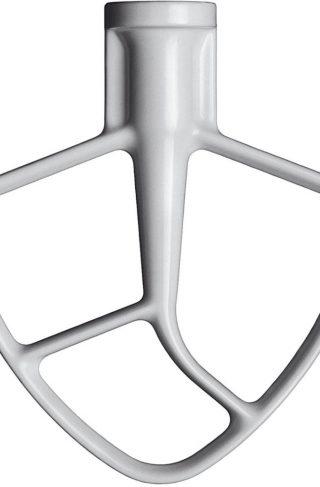 KitchenAid Flat Blander til Professional Kjøkkenmaskin - K5AB