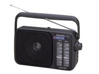 Panasonic-RF-2400DEG - Personlig radio - 0.77 watt