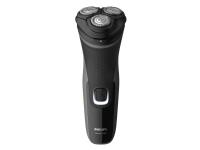 Philips 1000 series PowerCut-blader, barbermaskin til tørr barbering, Series 1000, Roterende hode, Svart, Grå, Lade, Kraft indikator, Batteri, Nikkelmetallhydrid (NiMH), Innebygd batteri