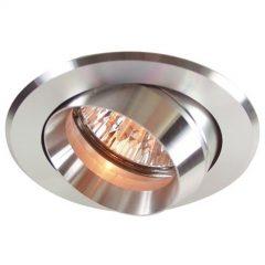 Aluminium monteringsring svingbar, Ø 8,2 cm sølv