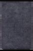 INDIGO ullteppe 200x300 cm