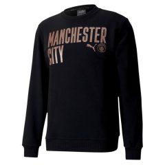 Manchester City Genser FtblCore Wording - Sort/Brun