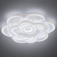 LED-taklampe Ica, dimbar, 2700-5500 K, 60 cm