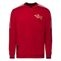 Manchester United Genser Chinese New Year - Rød