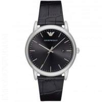 Watch UR - Ar2500