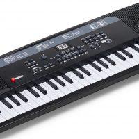 Cloudberry Castle Keyboard