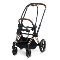 Cybex Priam Chassis Inkludert Seteramme Rose Gold Priam Frame incl Seat Rosegold
