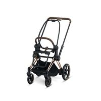 Cybex e-Priam Chassis og Seteramme Rose Gold ePriam Frame inc Seat Rosegold